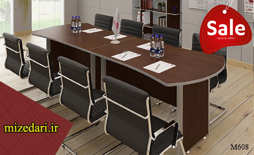 میز کنفرانس کمجا