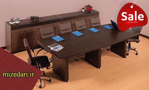 میز کنفرانس ایستا