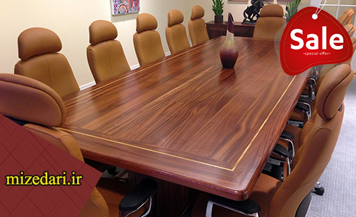 میز کنفرانس تمام چوب