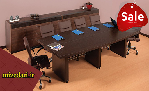 میز کنفرانس نیلپر