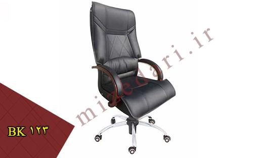 صندلی مدیریت