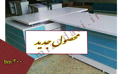 میز مدیریت و کنفرانس