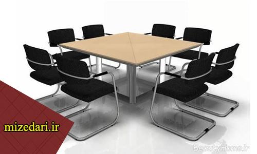 میز کنفرانس کوچک
