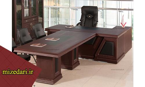 خرید میز مدیریت و کنفرانس