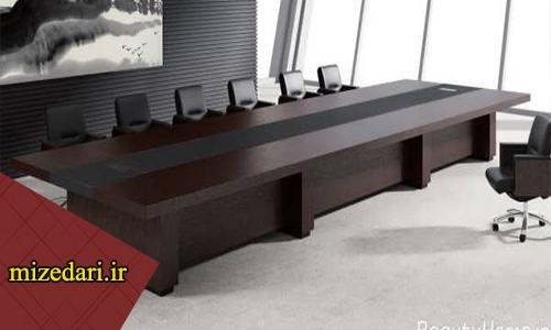 میز کنفرانس شیک