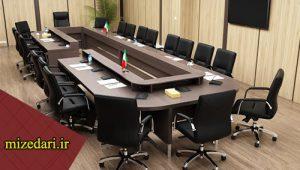 میز کنفرانس ام دی اف