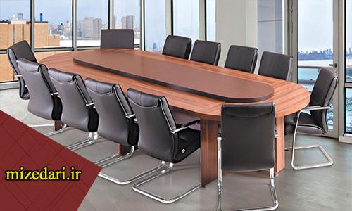 قیمت میز و صندلی کنفرانس