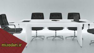 میز کنفرانس سفید