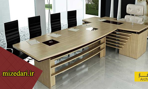 میز مدیریت و کنفرانس مدرن