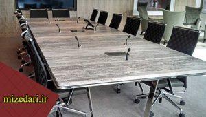 میز کنفرانس مدرن