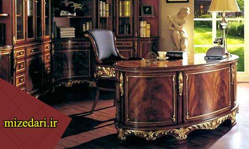 مدل میز اداری سلطنتی