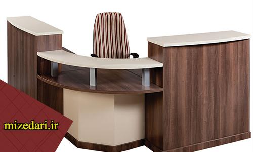میز اداری پذیرش