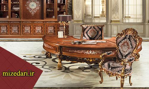 میز و صندلی اداری سلطنتی