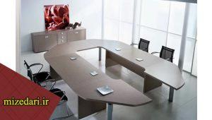 میز کنفرانس دو تیکه