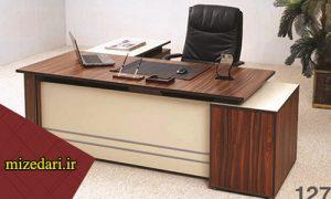 میز اداری عمده